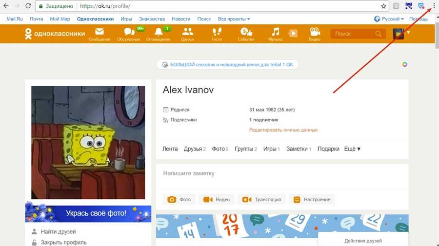 панель браузера