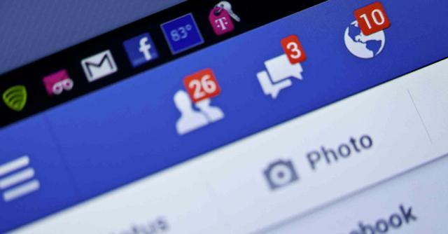 Как отключить уведомление facebook на почту